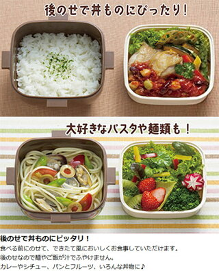 お弁当箱4点ロックカフェ丼ランチボックス2段どんぶり型アースカラー620ml