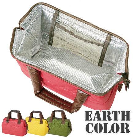 【アウトレット セール】ランチバッグ 保冷バッグ がま口タイプ 2段 M ソフトタイプ アースカラー ( お弁当バッグ クーラーバッグ トートバッグ 保冷ランチバッグ )