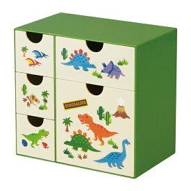 収納 引き出し ボックス 引き出しいっぱいチェスト ミニ ディノサウルス 恐竜 ( チェスト 小物入れ 収納ボックス 収納ケース プラスチック 小物 収納 小物入れ 引出し 引出 卓上 卓上整理 小物収納 文房具 小さい ミニ )【3980円以上送料無料】
