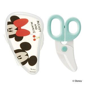 フードカッター 離乳食はさみ ミッキーマウス ミニーマウス ケース付 キャラクター ( ヌードルカッター ミッキー ミニー ディズニー 赤ちゃん ベビー はさみ 離乳食 離乳食カッター ベビー