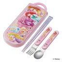 トリオセット スプーン フォーク 箸 スライド式 ディズニープリンセス 子供 ( カトラリー 幼稚園 保育園 食洗機対応 …