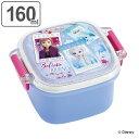 お弁当箱 1段 デザートケース アナと雪の女王 160ml 子供 ( レンジ対応 幼稚園 保育園 食洗機対応 アナ雪 ランチボッ…