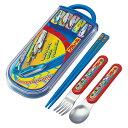 トリオセット スプーン フォーク 箸 スライド式 プラレール カトラリー 子供 ( 食洗機対応 幼稚園 保育園 キャラクタ…
