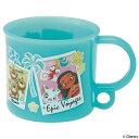 コップ モアナ 子供用 キャラクター ( 子供用コップ プラコップ カップ 食洗機対応 マグ プラスチック製 子ども用…