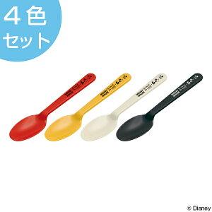 スプーン ミッキーマウス 4本入り プラスチック製 ミ...