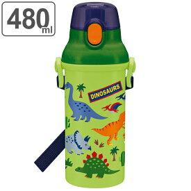 水筒 キッズ 直飲み プラスチック 子供 ディノサウルスプラワンタッチボトル 480ml 恐竜 ( 子供用水筒 幼稚園 保育園 食洗機対応 恐竜グッズ 軽量 ダイレクトボトル マグボトル )【4500円以上送料無料】