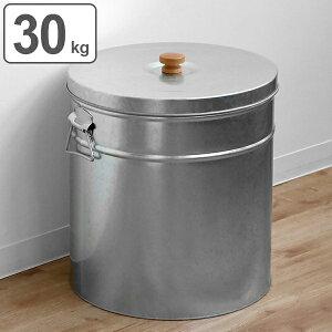 米びつ 30kg 丸型 トタン 袋のまま ( 送料無料 米櫃 ライスボックス こめびつ 米ストッカー コメビツ お米入れ お米収納 お米保存 30キロ 袋ごと そのまま ペットフード ドッグフード おしゃ