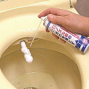 トイレ ノズル 洗剤 トイレ洗浄ノズルきれいにしま専科 ( ノズル洗浄剤 ウォッシュレット トイレ洗浄 アズマ工業 …
