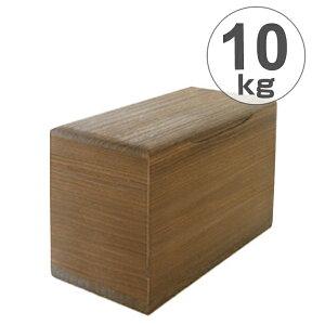 米びつ 桐製 10kg 焼桐 ( 送料無料 米櫃 ライスボックス ライスストッカー 10kg用 10キロ 桐 和風 桐製米びつ お米 収納 キッチン収納 ストッカー 保存 キッチン こめびつ ) 【3980円以上送