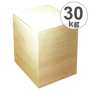 米びつ 桐製 30kg 無地 ( 送料無料 米櫃 ライスボックス ライスストッカー 30kg用 30キロ 桐 和風 桐製米びつ お米 収納 キッチン収納 ストッカー 保存 キッチン こめびつ ) 【3980円以上送