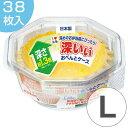 お弁当カップ おかずカップ 日本製 深いぃおべんとケース 深型L 38枚 ( お弁当グッズ おかず容器 おかず入れ カ…