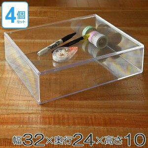 クリアケース 書類 深型 ふた付き 4個セット A4対応 書類整理 収納 デスコシリーズ ( 送料無料 小物収納 小物入れ 収納ケース スタッキング 積み重ね プラスチック フタ付き 文箱 文具 文房