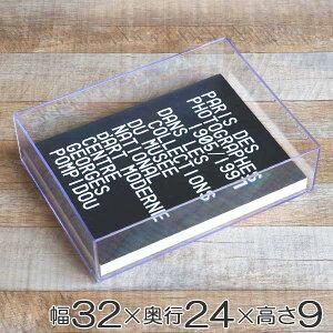 クリアケース トレー 小物ケース 透明 収納 デスコシリーズ 約 幅32×奥行24×高さ9cm ( 小物収納 小物入れ 小物ケース スタッキング 積み重ね 収納ケース A4対応 クリア 小物 コレクション ケ