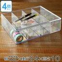 コレクションケース クリア ふた付き 12分割 L 4個セット 透明 収納 デスコシリーズ ...