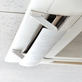 エアコンルーバー ウェーブルーバー 1枚羽タイプ 天井埋込型 天井吊下型 GL50 ( 風よけ エアコン風除け ルーバー 調整 冷房器具 風向 カバー 空調 軽量 省エネ 冷暖房 調節 直当たり 直撃 防ぐ 乾燥 循環 )【3980円以上送料無料】