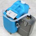 給油ポンプ 自動停止 単三電池 固定式 オートポンプ ( 電動給油ポンプ 灯油ポンプ 電動 電池式 スイッチ式 簡単 給油…