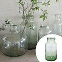 フラワーベース クラシカルガラス F ( 送料無料 花瓶 花器 ガラス エアプランツ 多肉植物 ガーデン ) 【3900円以上送料無料】
