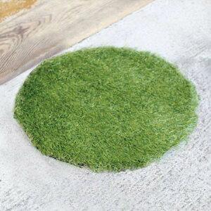 玄関マット 屋外 GRASS MAT ROUND S ( 屋外用マット 芝生マット グラスマット エントランスマット 人工芝 ラウンド  ) 【3980円以上送料無料】