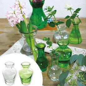 花瓶 ガラス タイニーベース No.3 ( フラワーベース 花瓶 ガラスベース エアプランツ 鉢 透明ガラス ) 【3980円以上送料無料】