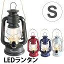 ランタン バカンス LEDランタン S 電池式 ( 吊り下げ 置き型 デザイン照明 ランプ LED 照明 アウトドア レジャー キャンプ つり下げ 乾電池式 ) 【3980円以上送料無料】