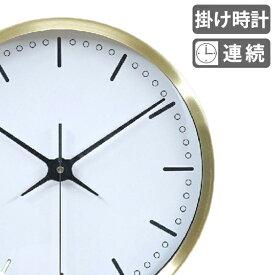 掛け時計 23cm EDGE SIMPLE ゴールド ( 送料無料 アナログ 時計 壁掛け時計 インテリア 雑貨 壁掛け おしゃれ 掛時計 とけい クロック 掛け ウォールクロック かけ時計 直径 23 )【4500円以上送料無料】