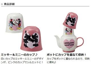 ティーポット&カップセットミッキーマウス&ミニーマウスティーフォーツー食器