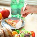 スプーン 20cm ノワ Noix サラダスプーン ステンレス製 ホーロー 日本製 ( 洋食器 カトラリー 取り分け アイボリー …