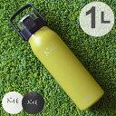 水筒 ステンレスボトル ミーボトル 1L 保冷 直飲み ( ステンレス製 ダイレクトボトル ワンタッチオープン 1000m…