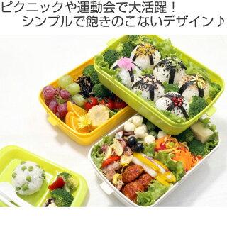 ピクニックランチボックスお弁当箱レジャーランチボックス3段取り皿付きチェリー