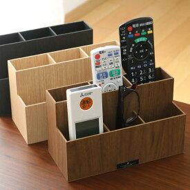 リモコンスタンド バスク BOSK 卓上 収納 ( リモコン 収納 リモコンケース 収納ラック リモコンホルダー リモコン置き リモコン立て 小物収納 小物 机上用 ウッド 木製 シンプル )【3980円以上送料無料】