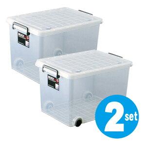 収納ボックス クローゼット用 インロック350M〔ハーフ〕 2個セット ( キャスター コロ付き 工具箱 衣装ケース フタ付き 押入れ収納 収納ケース プラスチック 蓋付 積み重ね スタッキング 衣