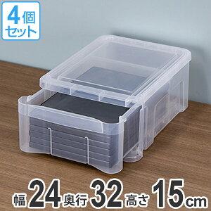 収納ボックス プレクシー ケース SS B5 サイズ 日本製 4個セット ( 小物ケース 収納ケース レターケース レターボックス 書類ケース 引き出し クリア 透明 小物 収納 小物入れ プラスチック