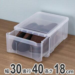 収納ボックス プレクシー ケース M A4 クリアファイル サイズ 日本製 ( 小物ケース 収納ケース レターケース レターボックス 書類ケース 引き出し クリア 透明 小物 収納 小物入れ プラスチ