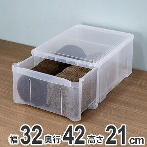 収納ボックス プレクシー ケース L B4 サイズ 日本製 ( 小物ケース 収納ケース レターケース レターボックス 書類ケース 引き出し クリア 透明 小物 収納 小物入れ プラスチック 積み重ね 積