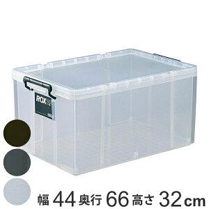 収納ボックス 幅44×奥行66×高さ32cm ロックス 660L 押入れ用 ( 送料無料 収納ケース 収納 フタ付き プラスチック 押し入れ収納 スタッキング 積み重ね 押し入れ 押入れ 収納用品 ふた付き ボッ