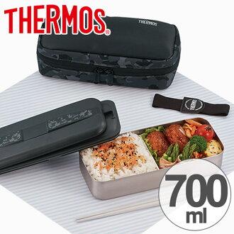 有有盒饭膳魔师(thermos)新鲜午餐盒700ml不锈钢制造保冷盒子的筷子的DSD-702(附带附带附带支持男子的保冷门在的洗碗机的包的黑男性1段皮带的间隔的高中生)