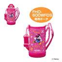 ハンディポーチ(ストラップ付) 水筒 部品 サーモス(thermos) FHO-600WFDS 専用 ミニーマウス ( すいとう パ…