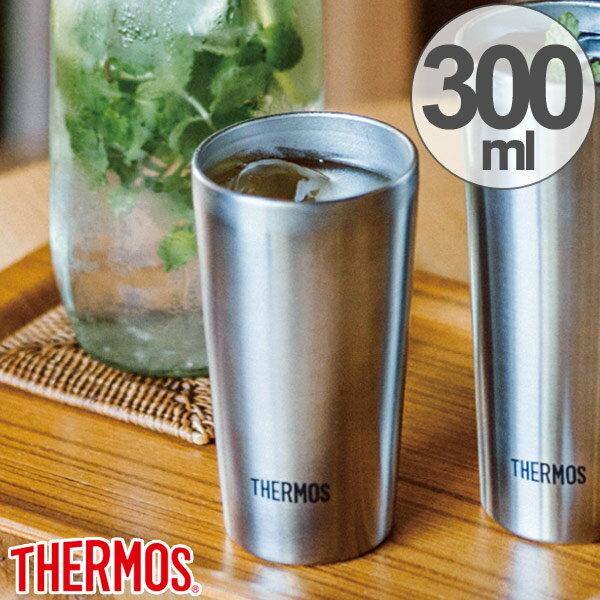 真空断熱タンブラー サーモス(thermos) ステンレスタンブラー 300ml JDI-300 ( コップ マグ ステンレス製 保温 保冷 カップ 真空断熱2重構造 ビアグラス ビアマグ ビアカップ )【3900円以上送料無料】