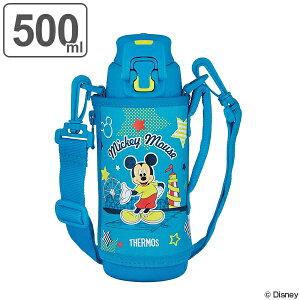 子供用水筒 サーモス 真空断熱スポーツボトル ミッキー...