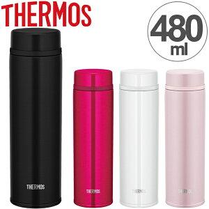 水筒 サーモス thermos 真空断熱ケータイマグ 直飲み 480ml JNW-480 ( 軽量 ステンレスボトル マグ 魔法瓶 保温 保冷 マグボトル ステンレス製 ステンレス すいとう マイボトル スリムボトル スリ