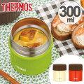 保温弁当箱スープジャーサーモスthermos真空断熱フードコンテナー300mlJBU-300