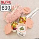 保温弁当箱 サーモス thermos ランチジャー ミッキー&ミニー 630ml ランチバッグ付き DBQ-254DS ( 保温 保冷 お弁当…