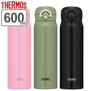 水筒 サーモス thermos 真空断熱ケータイマグ 直飲み 600ml JNR-601 ( スポーツドリンク対応 ステンレス 保温 保冷 魔法瓶 軽量 マグ マグボトル ステンレスマグボトル THERMOS ステンレス製魔法瓶
