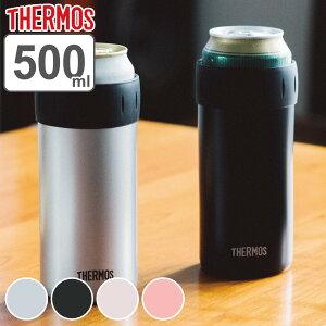 缶ホルダー サーモス thermos 保冷 500ml JCB-500 缶クーラー ステンレス製 ( 保冷専用 缶 カバー ホルダー 持ち運び ドリンクホルダー ステンレス 缶ジュース 缶ビール クーラー 滑り止め おしゃ
