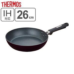 フライパン 26cm IH対応 サーモス thermos キッチンプラス KITCHEN+ プラズマ超硬質コート ( ガス火対応 浅型フライパン アルミフライパン 26センチ いため鍋 炒め鍋 調理器具 アルミ製 オール熱