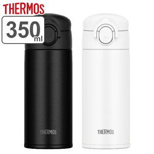 水筒 ステンレス サーモス THERMOS 食洗機対応 真空断熱ケータイマグ 350ml JOK-350 ( 保温 保冷 軽量 ステンレスボトル ダイレクトボトル ステンレス製 マイボトル 直飲み コンパクト シンプル