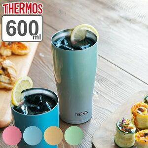 真空断熱タンブラー サーモス thermos ステンレスタンブラー 600ml JDE-601C ( タンブラー 大容量 真空二重構造 ステンレス 保温 保冷 ビールグラス コップ マグカップ 保冷タンブラー 保温マグカ