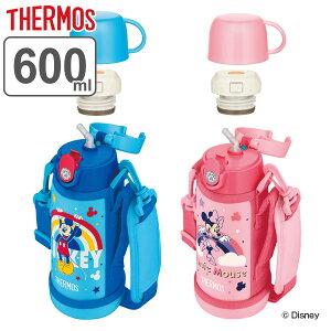 水筒 サーモス THERMOS ミッキーマウス 2way ストロー コップ ステンレス 600ml FJO-600WFDS ( 送料無料 真空断熱 スポーツドリンク対応 保冷 保温 ミッキー ストロータイプ コップ付 子供用水筒 カ
