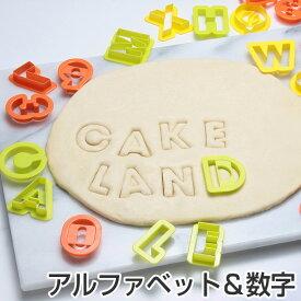 クッキー型 抜き型 アルファベット 数字 36個セット プラスチック製 タイガークラウン ( クッキー抜型 クッキーカッター 製菓グッズ 抜型 クッキー抜き型 製菓道具 お菓子作り 型抜き プラスチック )【4500円以上送料無料】