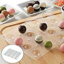 チョコレート型 ボール型 チョコモールド モールドキラリ ハロウィン タイガークラウン ( チョコレート 手作り …